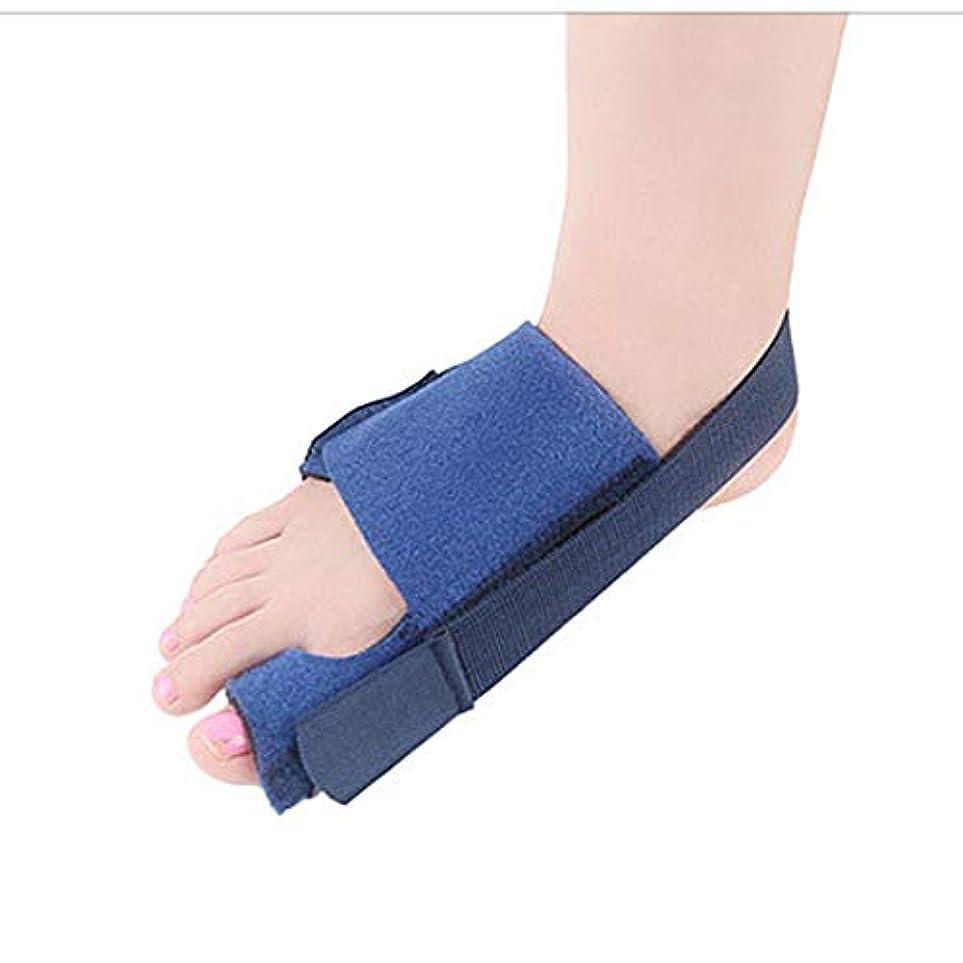 小麦粉できない貼り直す腱膜瘤矯正と腱膜瘤救済、女性と男性のための整形外科の足の親指矯正、昼夜のサポート、外反母Valの治療と予防,rightfoot