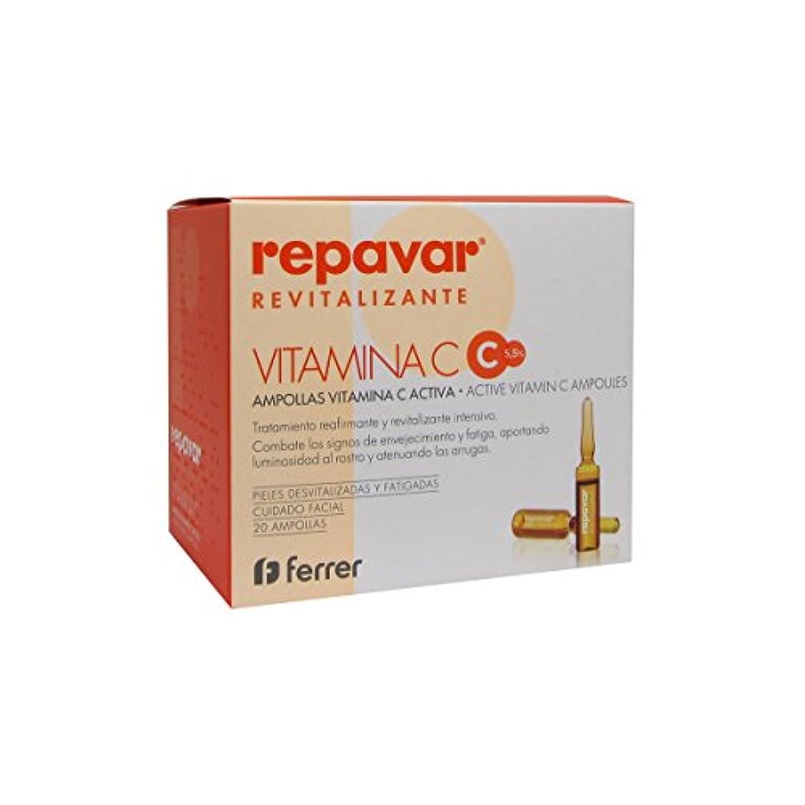 東部抽選腐敗したRepavar Revitalizing Vitamin C Ampoules X20 [並行輸入品]