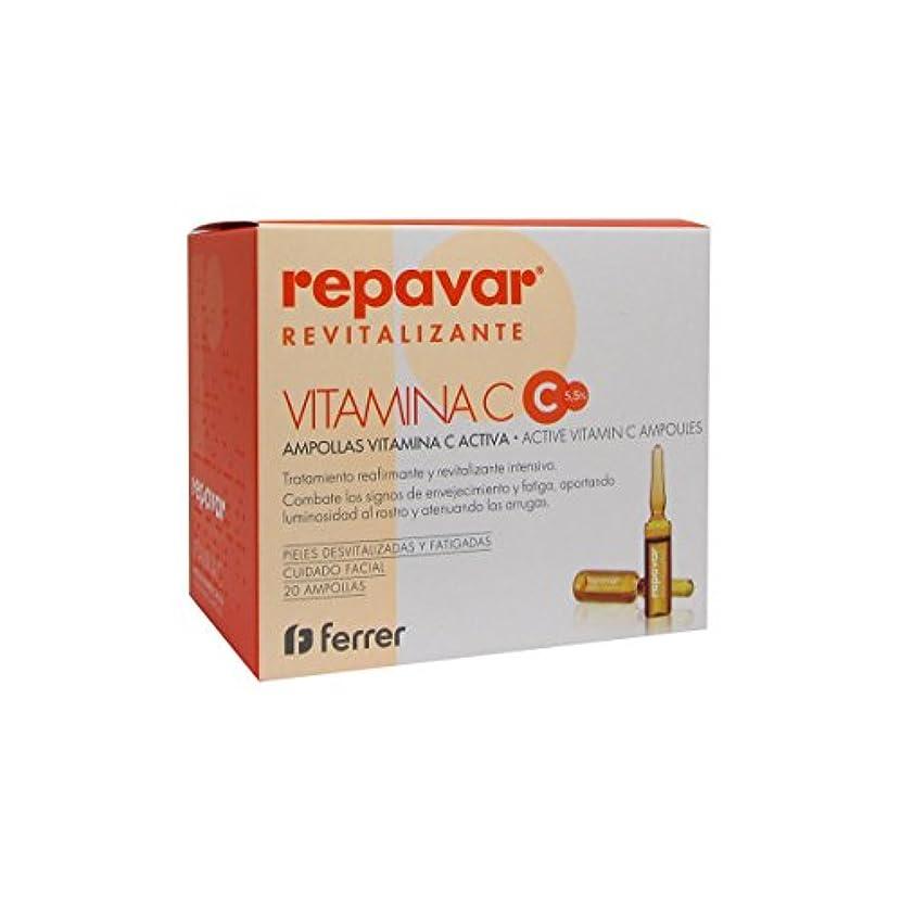 しなければならないブルームメダリストRepavar Revitalizing Vitamin C Ampoules X20 [並行輸入品]
