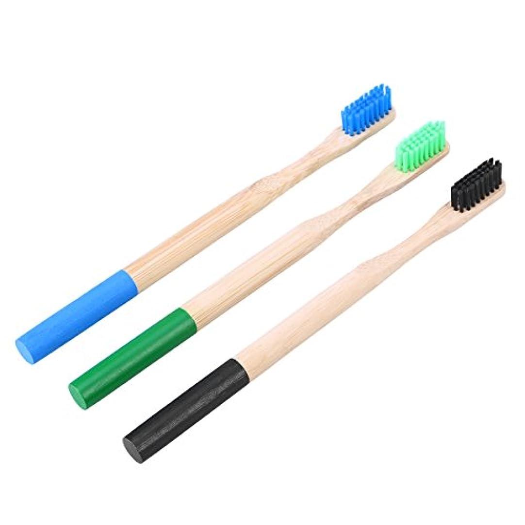 HEALILY竹の歯ブラシラウンドハンドルナチュラルエコフレンドリーソフト剛毛旅行歯ブラシ3本