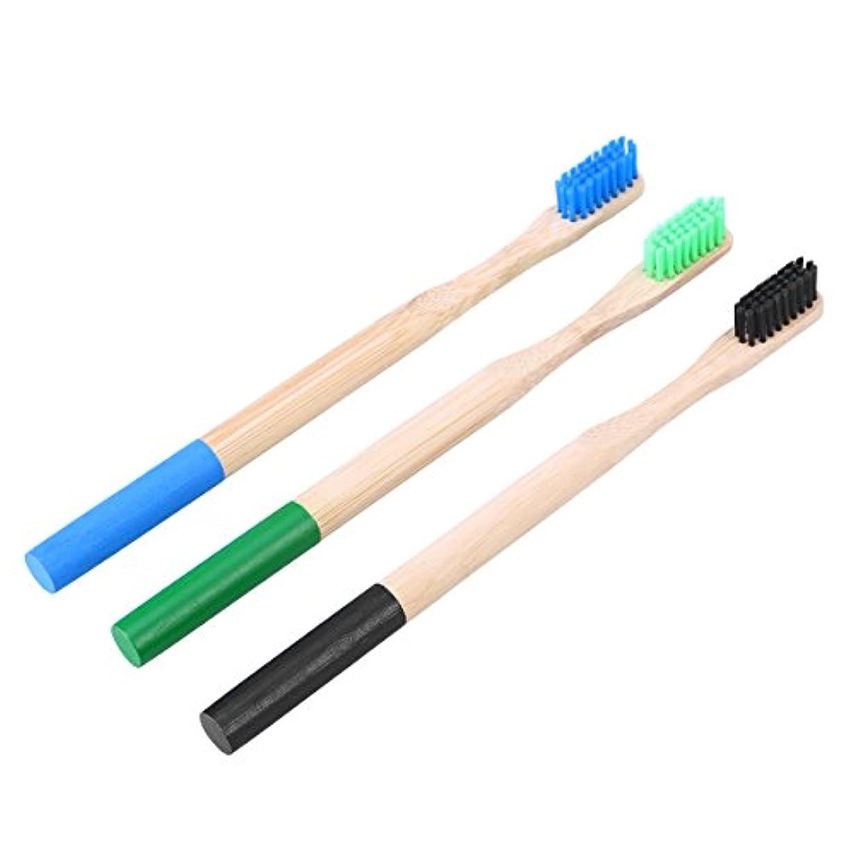 幼児準拠ルーチンHEALILY竹の歯ブラシラウンドハンドルナチュラルエコフレンドリーソフト剛毛旅行歯ブラシ3本