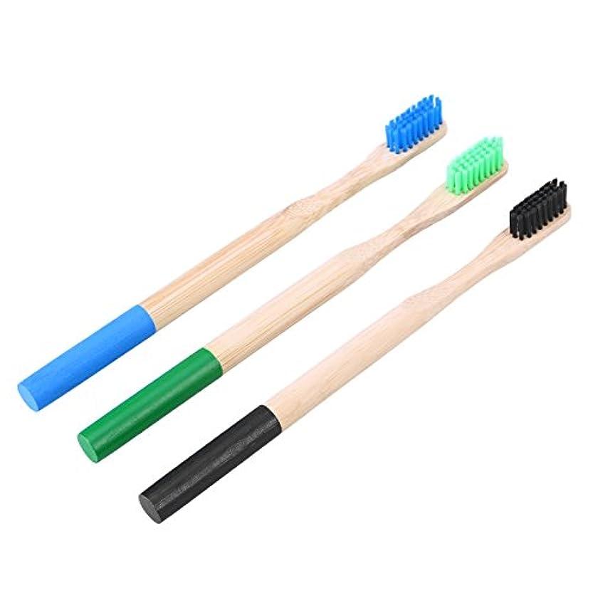 神学校ディレクトリゴールドHEALILY竹の歯ブラシラウンドハンドルナチュラルエコフレンドリーソフト剛毛旅行歯ブラシ3本