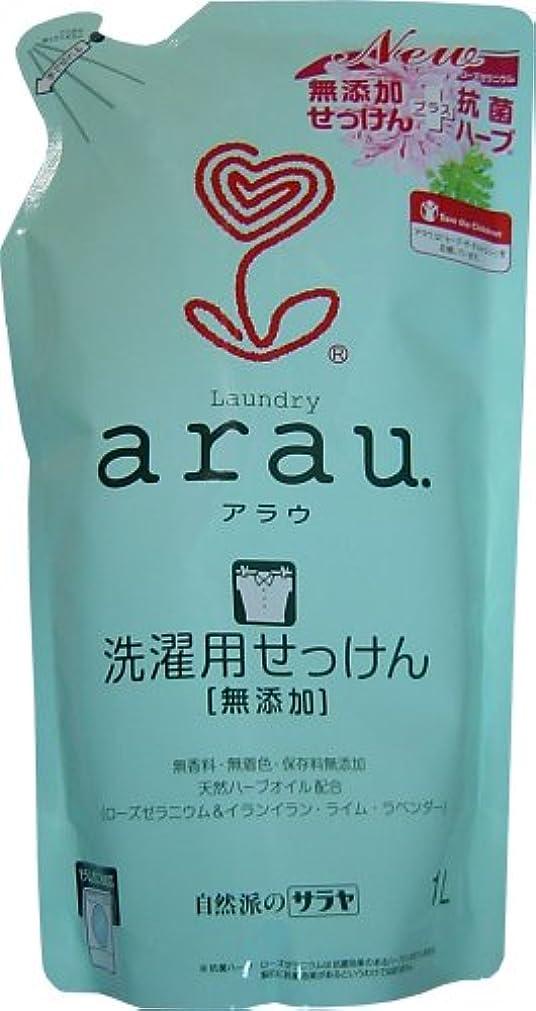 検索エンジンマーケティングうるさい昼食arau.(アラウ)洗濯用せっけんゼラニウム 詰替 1L