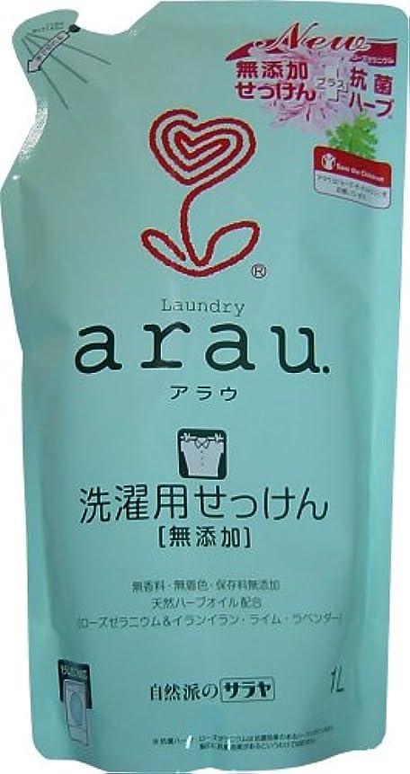 レジうれしい強要arau.(アラウ)洗濯用せっけんゼラニウム 詰替 1L