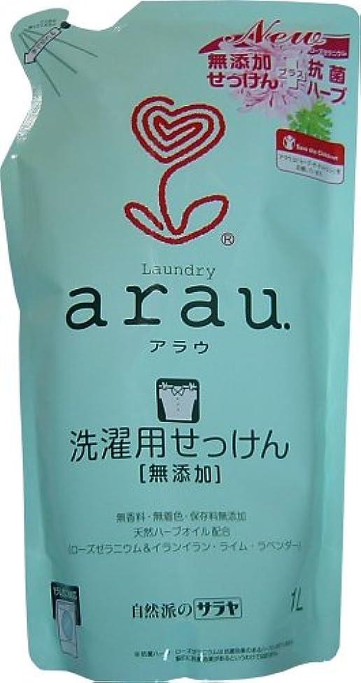 侵入アカウント被害者arau.(アラウ)洗濯用せっけんゼラニウム 詰替 1L