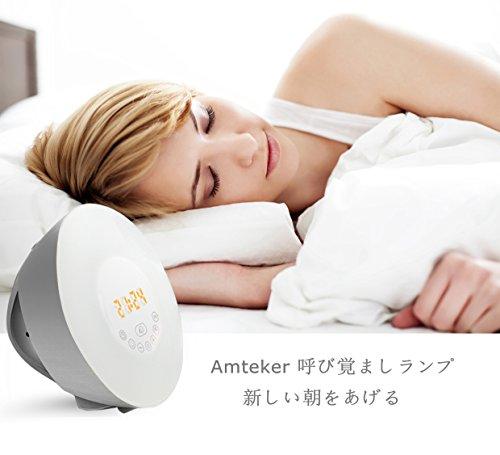 目覚まし時計 Amteker日の出シミュレーションアラームとFMラジオ付き目覚まし時計自然の音 7色の雰囲気ランプ 10明るさベッドサイドランプ - タッチコントロール