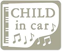 imoninn CHILD in car ステッカー 【マグネットタイプ】 No.42 ピアノ (グレー色)