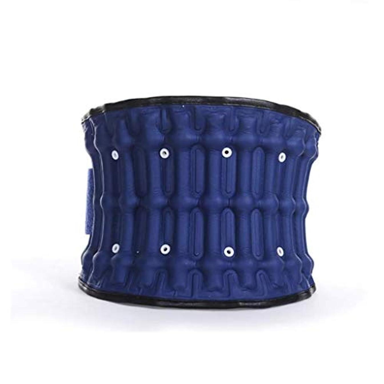配当タフ症状ウエスト/腰暖かいベルト、携帯用バックサポートベルト、ワーキング/スポーツ/フィットネスのために適切な弾性シェーピングスリミングスポーツベルト、痛みを緩和、防止けが