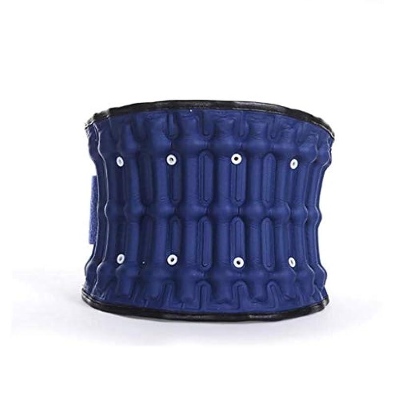 バレーボールパイロット指定ウエスト/腰暖かいベルト、携帯用バックサポートベルト、ワーキング/スポーツ/フィットネスのために適切な弾性シェーピングスリミングスポーツベルト、痛みを緩和、防止けが