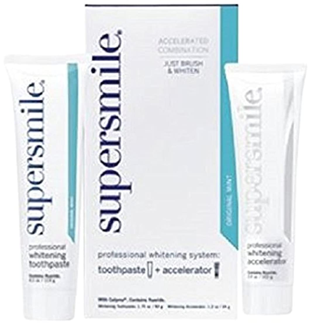チャネル甘美な迷惑Supersmile Professional Whitening System: Toothpaste 50g/1.75oz + Accelerator 34g/1.2oz - 2pcs by SuperSmile