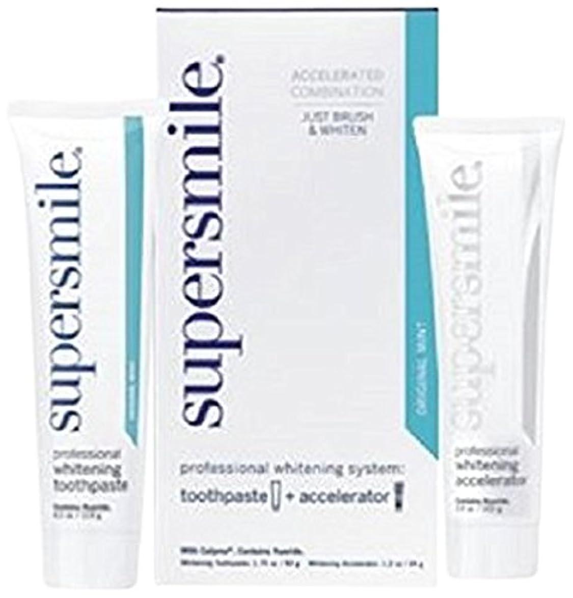 風刺愚か愚かSupersmile Professional Whitening System: Toothpaste 50g/1.75oz + Accelerator 34g/1.2oz - 2pcs by SuperSmile
