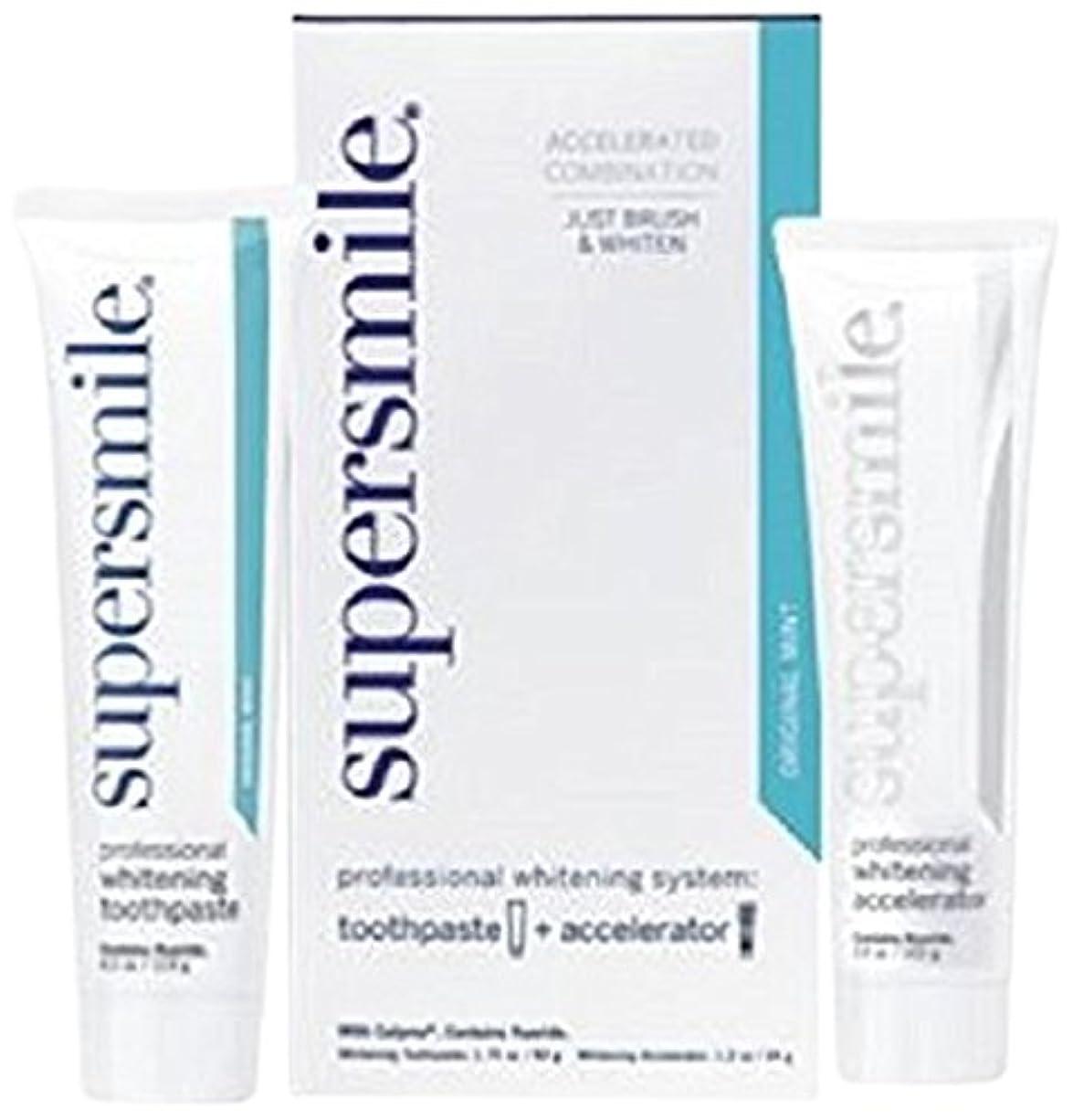 無限大全くメイエラSupersmile Professional Whitening System: Toothpaste 50g/1.75oz + Accelerator 34g/1.2oz - 2pcs by SuperSmile