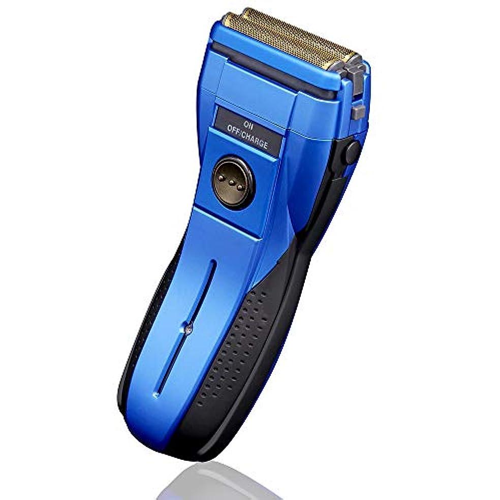 大声でインターネット唯物論電気シェーバー 2枚刃 髭剃り メンズシェーバー 替え刃付属付き 水洗い対応 ウォッシャブル 充電式 独立フローティング2枚刃 (Blue)