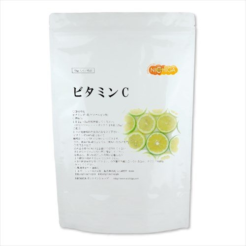 ビタミンC 1kg(L-アスコルビン酸)食品添加物規格【スペ...