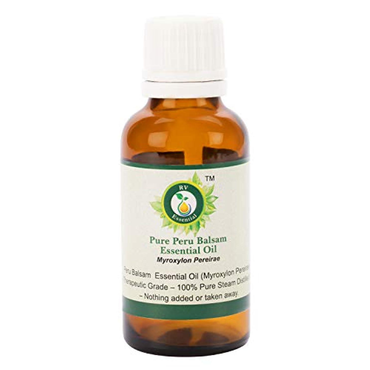 戦士スタンド期間ピュアペルーバルサム?エッセンシャルオイル630ml (21oz)- Myroxylon Pereirae (100%純粋&天然スチームDistilled) Pure Peru Balsam Essential Oil