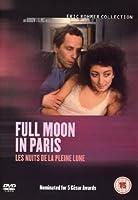 Les Nuits de la pleine lune [DVD]