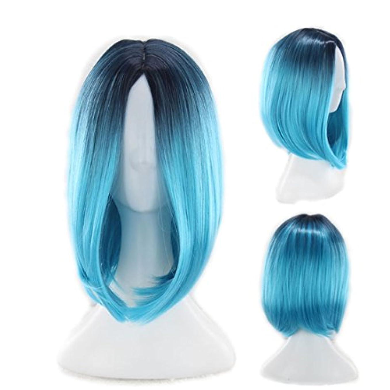 望まないバイソン公園JIANFU 女性用ナチュラルグラデーションカラーウィッグミドルバンズ付きショートボボヘッドウィッグ髪用耐熱ウィッグ長さ35cm (Color : ブルー)