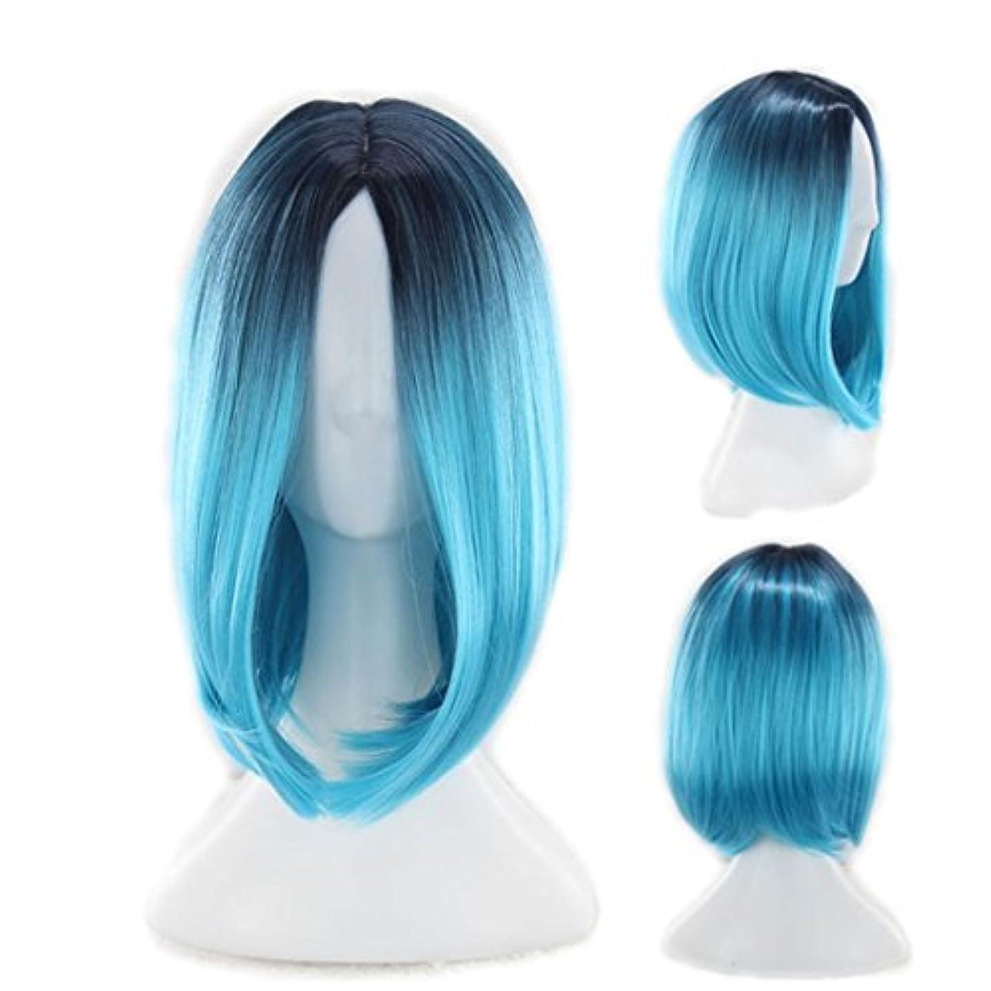 均等に気をつけてアクティビティFELICIAAA かつら 女性 ウィッグ ショートカット グラデーションの色 耐熱 長さ35cm (Color : ブルー)