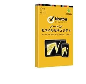 ノートン モバイル セキュリティ 2年版