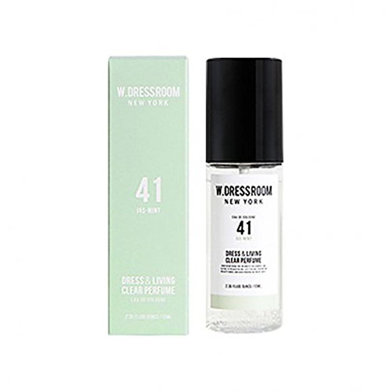 落胆させる統計的バッチW.DRESSROOM Dress & Living Clear Perfume fragrance 70ml (#No.41 Jas-Mint)/ダブルドレスルーム ドレス&リビング クリア パフューム 70ml (#No.41 Jas-Mint)