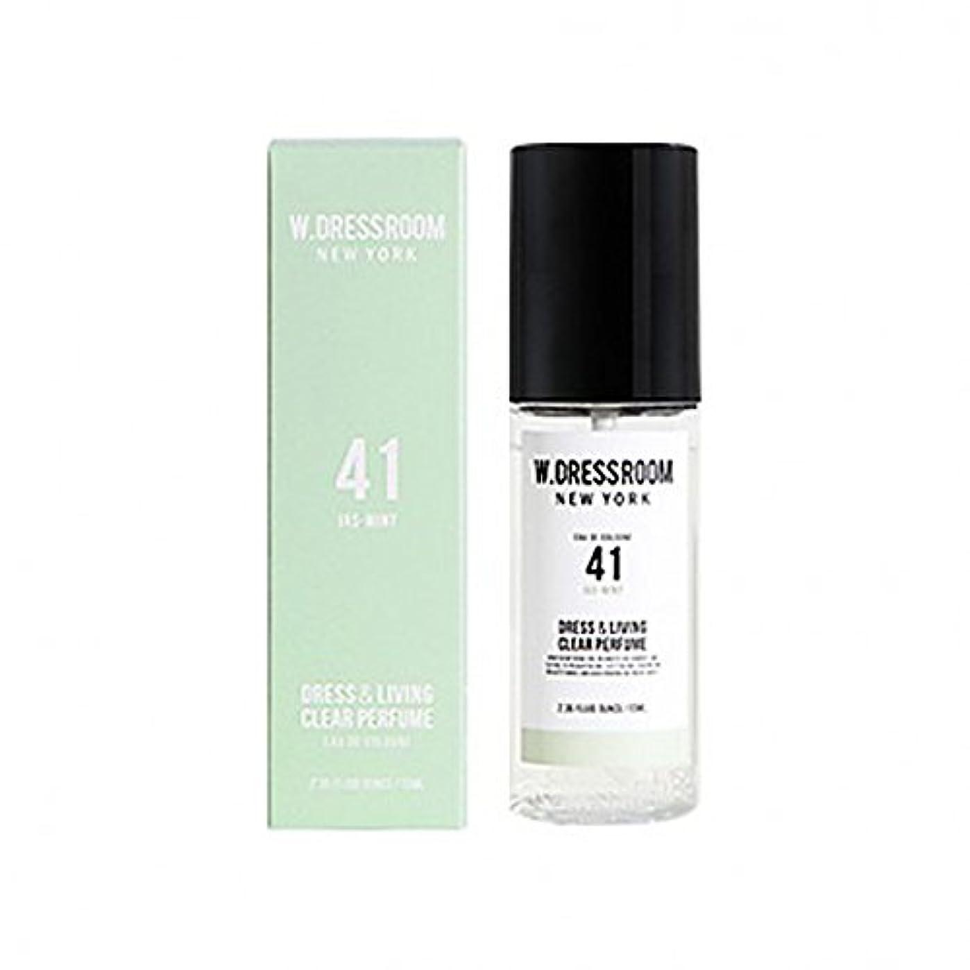 スリンク忘れっぽいアームストロングW.DRESSROOM Dress & Living Clear Perfume fragrance 70ml (#No.41 Jas-Mint)/ダブルドレスルーム ドレス&リビング クリア パフューム 70ml (#...