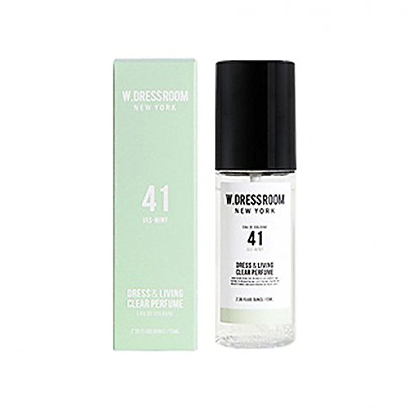 不当船乗り誇張するW.DRESSROOM Dress & Living Clear Perfume fragrance 70ml (#No.41 Jas-Mint)/ダブルドレスルーム ドレス&リビング クリア パフューム 70ml (#...