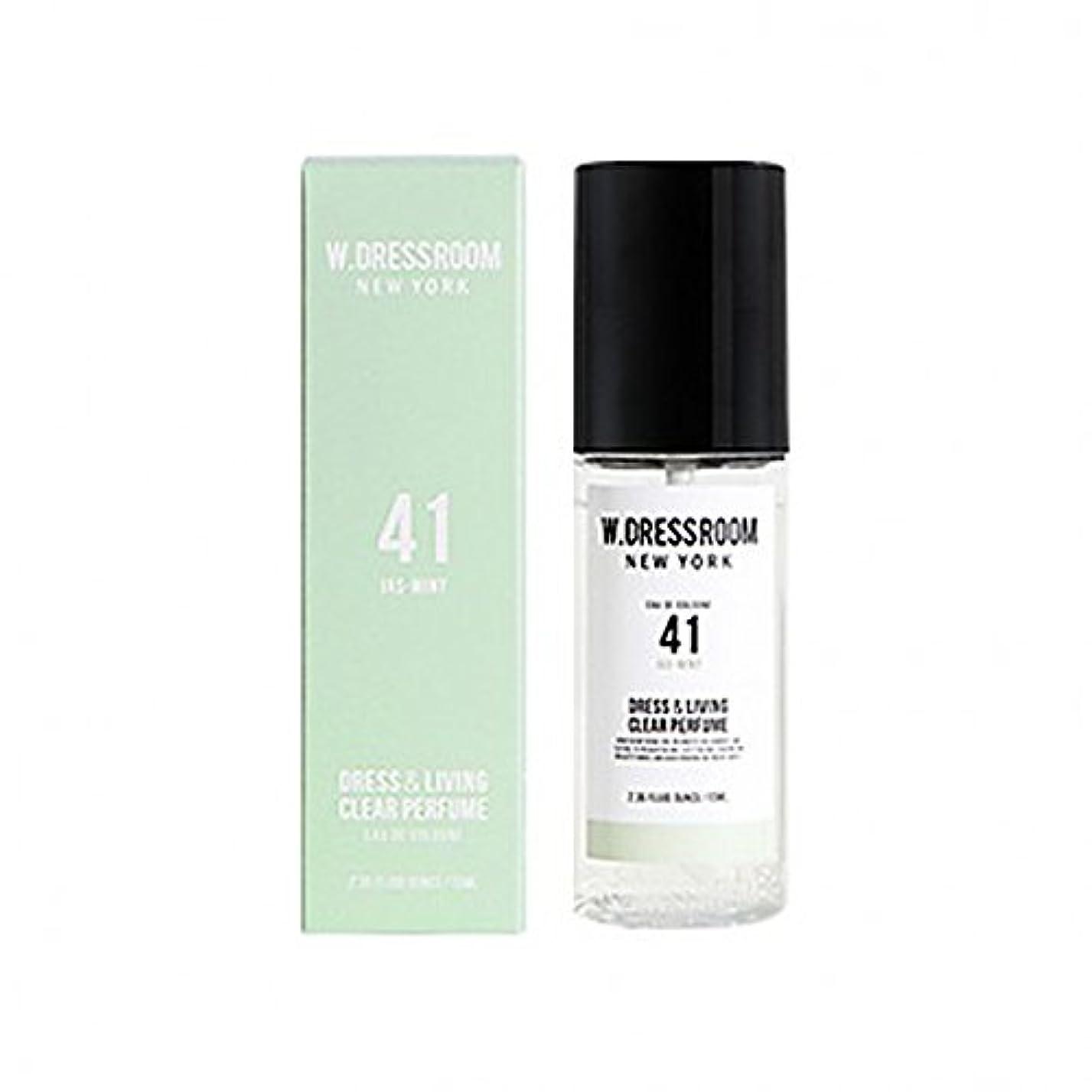 ボランティア贅沢な不利益W.DRESSROOM Dress & Living Clear Perfume fragrance 70ml (#No.41 Jas-Mint)/ダブルドレスルーム ドレス&リビング クリア パフューム 70ml (#...