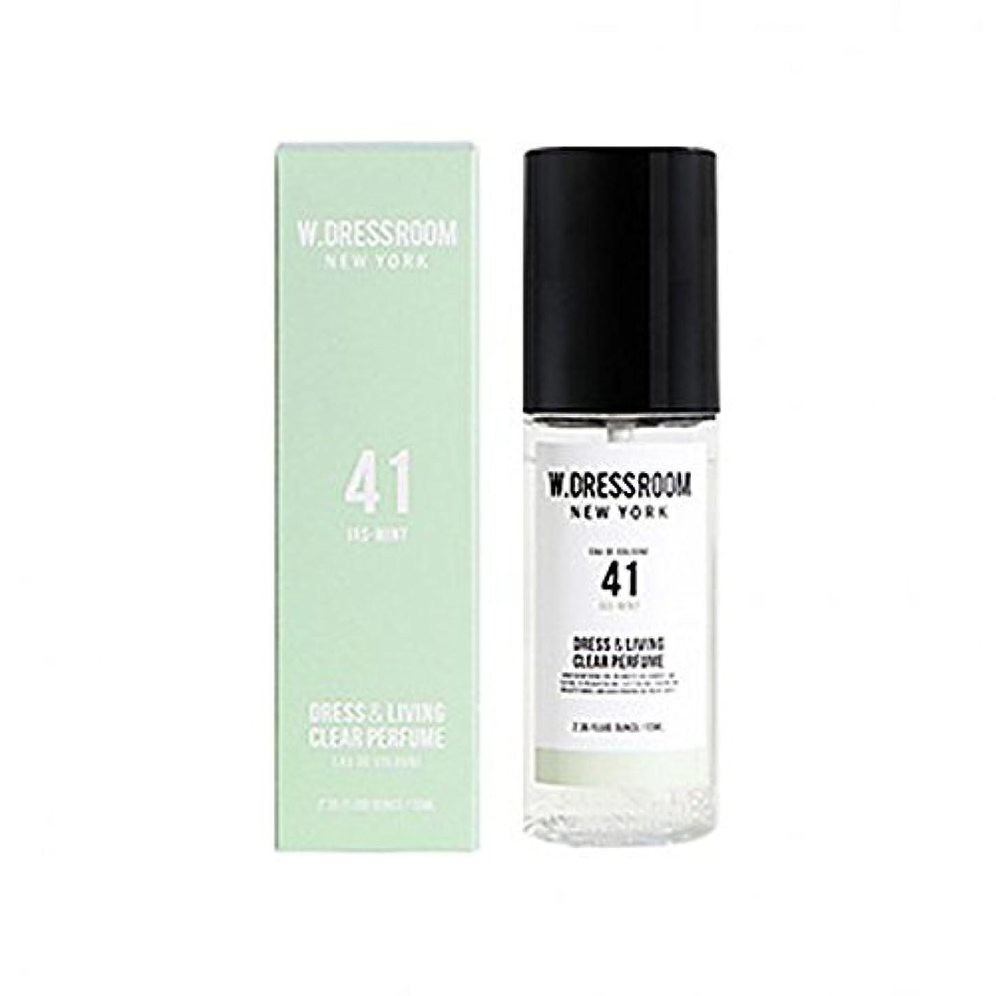 サーフィン白いアレキサンダーグラハムベルW.DRESSROOM Dress & Living Clear Perfume fragrance 70ml (#No.41 Jas-Mint)/ダブルドレスルーム ドレス&リビング クリア パフューム 70ml (#...