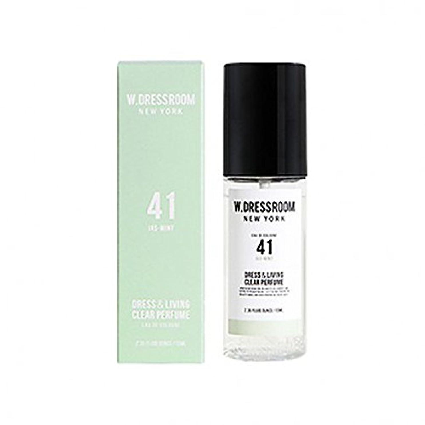 ポータブル弱まる裸W.DRESSROOM Dress & Living Clear Perfume fragrance 70ml (#No.41 Jas-Mint)/ダブルドレスルーム ドレス&リビング クリア パフューム 70ml (#...