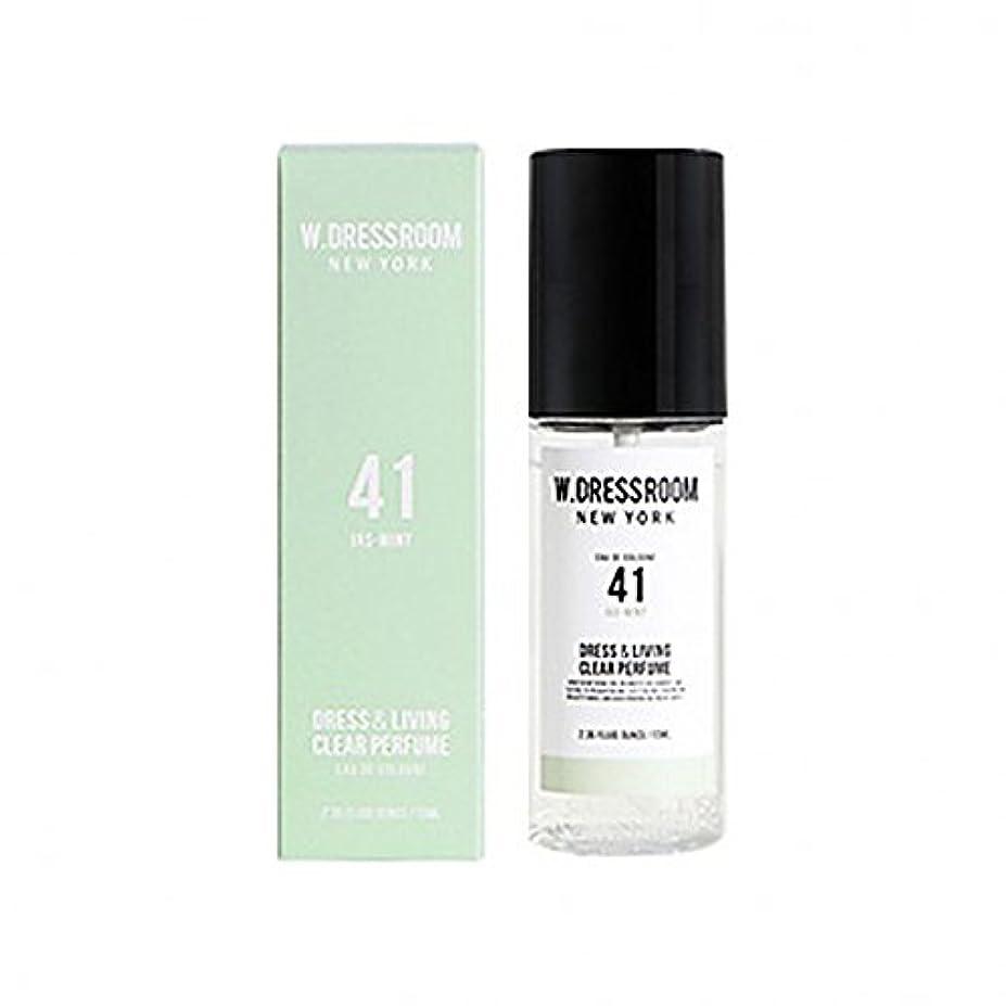 南アメリカ気楽な挽くW.DRESSROOM Dress & Living Clear Perfume fragrance 70ml (#No.41 Jas-Mint)/ダブルドレスルーム ドレス&リビング クリア パフューム 70ml (#...