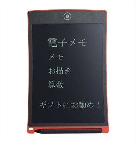 電子パッド 手書きパッド デジタルメモ 電子メモパッド LCD画板 省エネ 軽量 耐衝撃 8.5インチ ギフト用 レッド