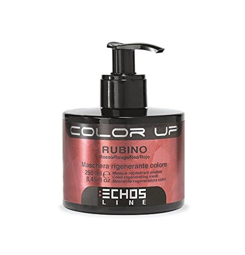 権威毎週裁判官Echosline Color Up Rojo 250ml 250ml