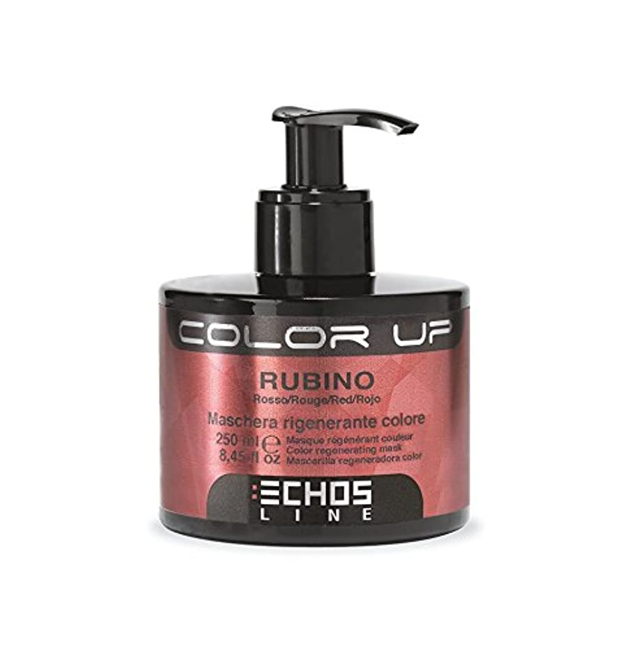 騙す威信枠Echosline Color Up Rojo 250ml 250ml