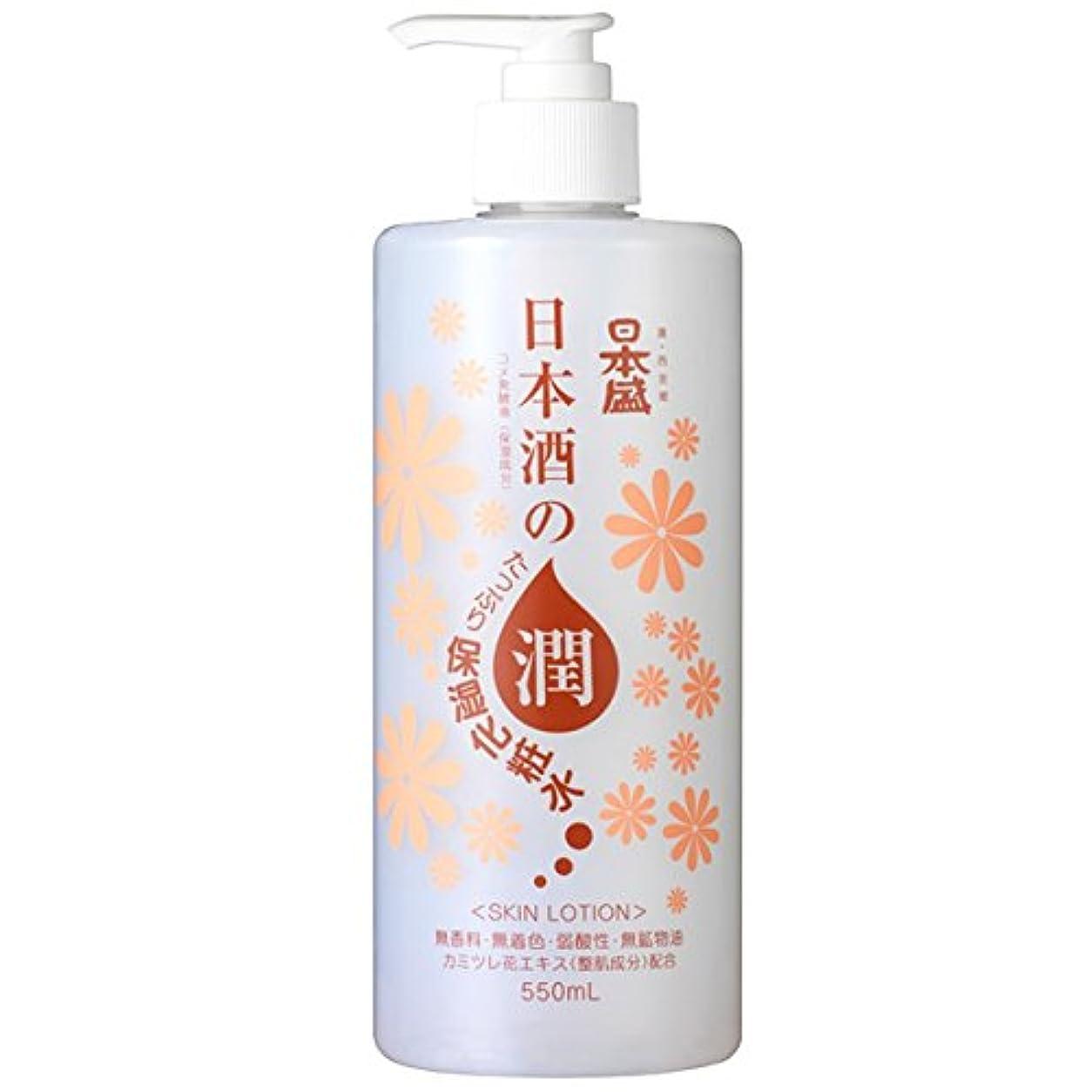 キャンペーン強調調べる日本酒のたっぷり保湿化粧水 550ml