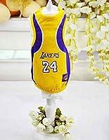 ペットZL85のための犬のノースリーブ犬のベストTシャツ小/中/大型犬のバスケットボールの服財の夏のペットの服:紫、黄色、S