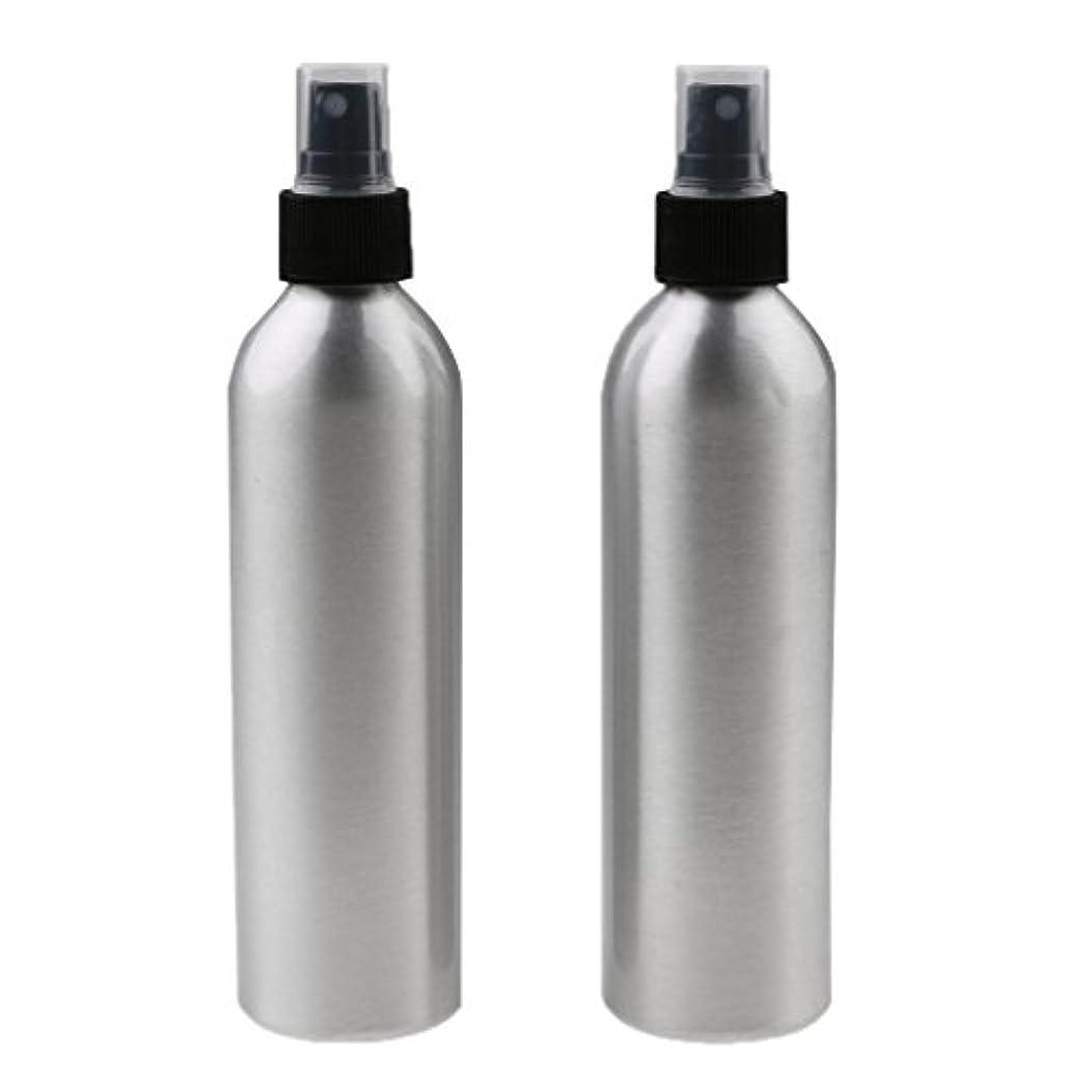 申し込む取り除く業界Kesoto 2個入り 旅行 アルミ ミスト スプレー 香水ボトル メイクアップ スプレー アトマイザー 女性用 美容 小物 軽量 持ち運び便利 全4サイズ - 250ml