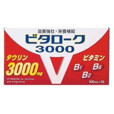 【指定医薬部外品】ビタローク3000 100ml×10本