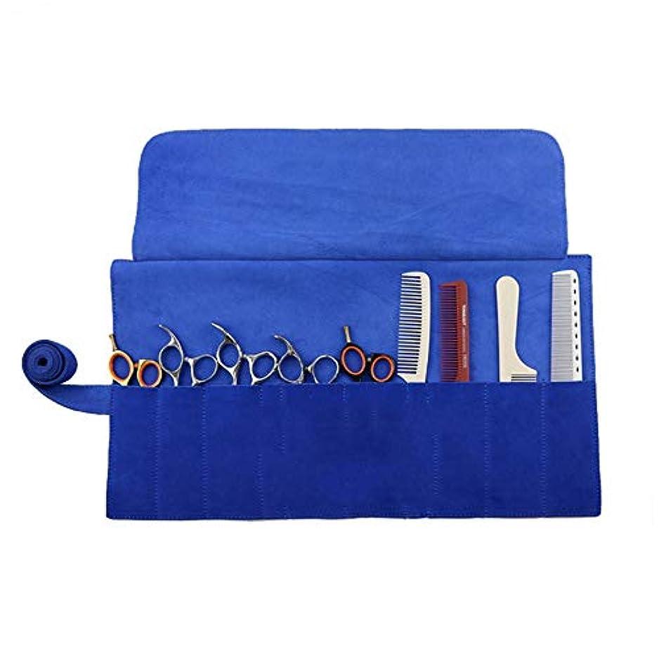 発明蒸留するワットJPAKIOS 理髪ポーチレザーはさみロールバッグペットツールロールバッグフリップ折りたたみバッグ (色 : 青)