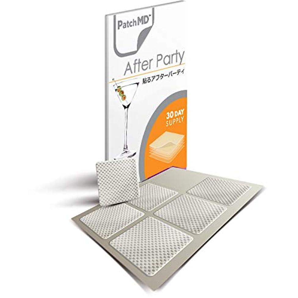 間に合わせ床を掃除する落とし穴公式 PachMD パッチMD アフターパーティー 日本仕様