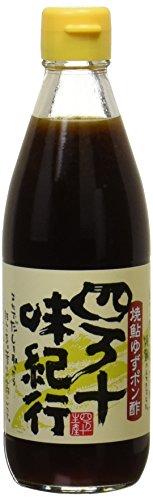 焼き鮎ゆずポン酢醤油360ml×2本