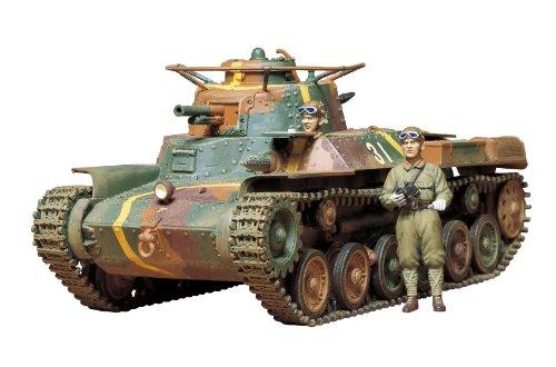 タミヤ 1/35 ミリタリーミニチュアシリーズ No.75 日本陸軍 97式中戦車 チハ プラモデル 35075