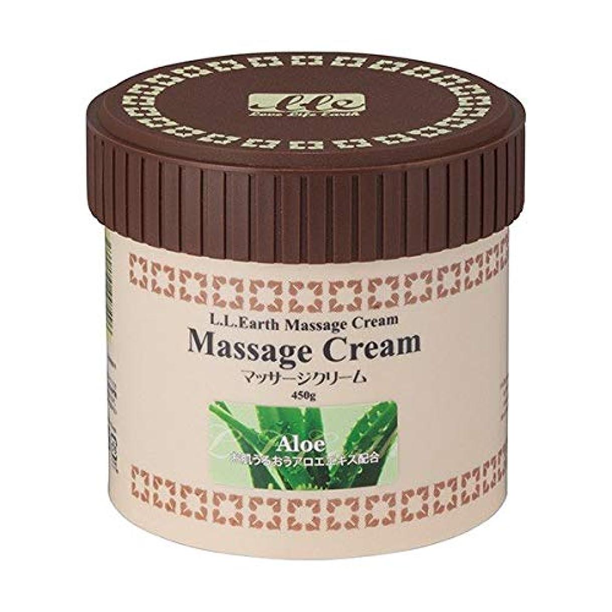 知らせる約設定コートLLE ミネラルマッサージクリーム 業務用 450g (アロエ) マッサージクリーム エステ用品 サロン用品 リラクゼーション
