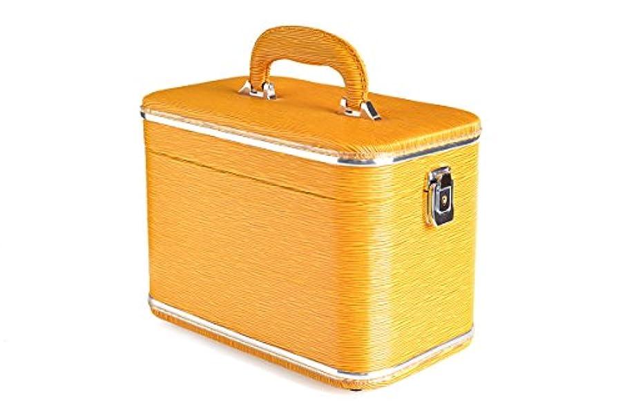 一人でパーツ難民コスメボックス 化粧収納ボックス トレンケース 化粧雑貨 ポーチ (Z45/エピキャメル)