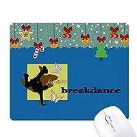 ブレイクダンス ゲーム用スライドゴムのマウスパッドクリスマス