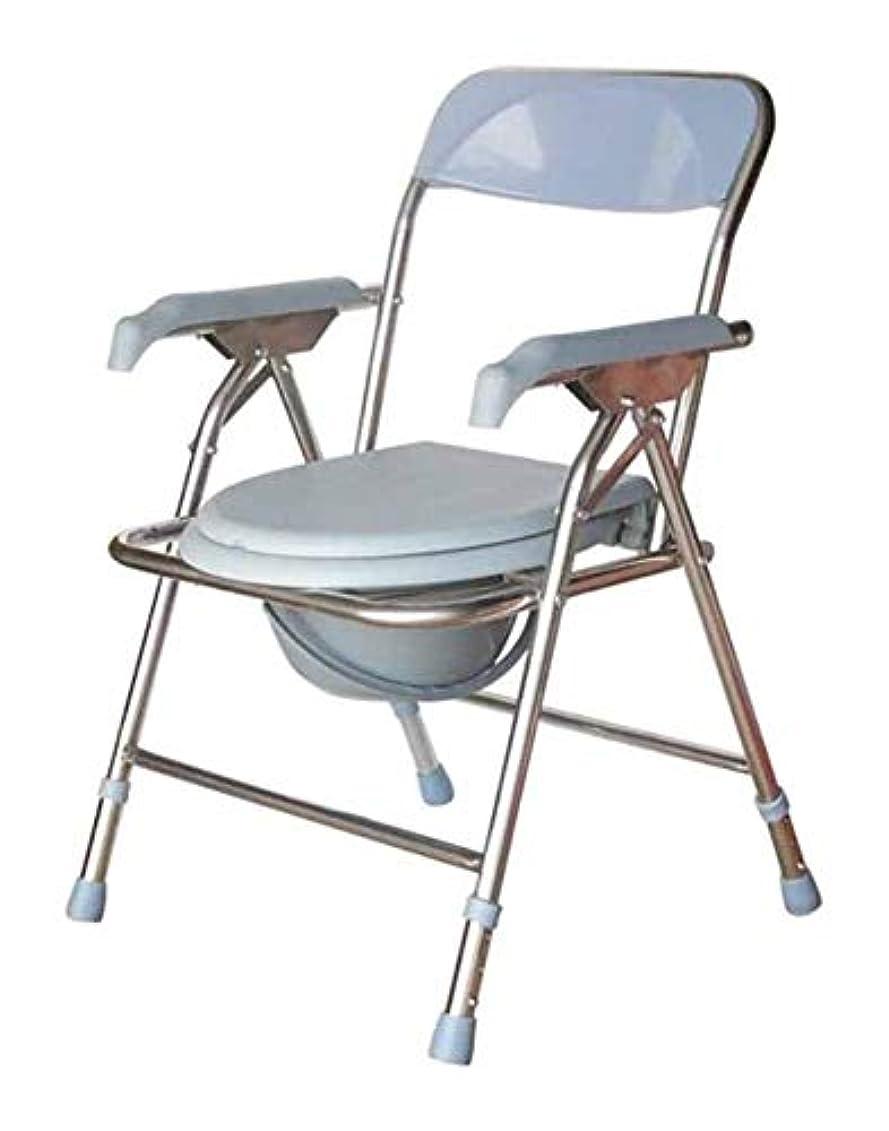 ラック理解する外側調節可能な折りたたみ式便器の枕元パッド付きシートとカバー、高齢者、身体障害者、肥満、妊婦、300ポンドの容量