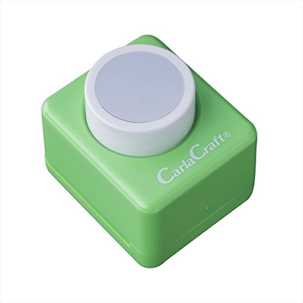 荒涼としたリンク舌なカール事務器 クラフトパンチ ミドルサイズ 1サークル CP-2