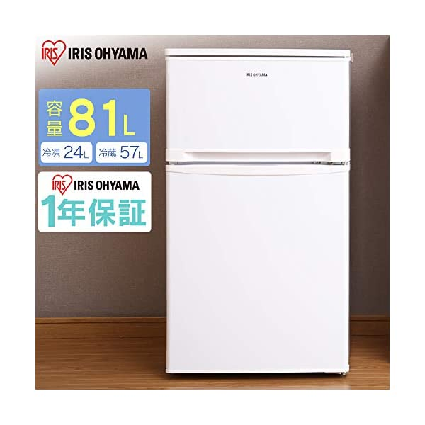 アイリスオーヤマ 冷蔵庫 81L 2ドア ノン...の紹介画像2