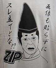 麻呂ZIP Tシャツ