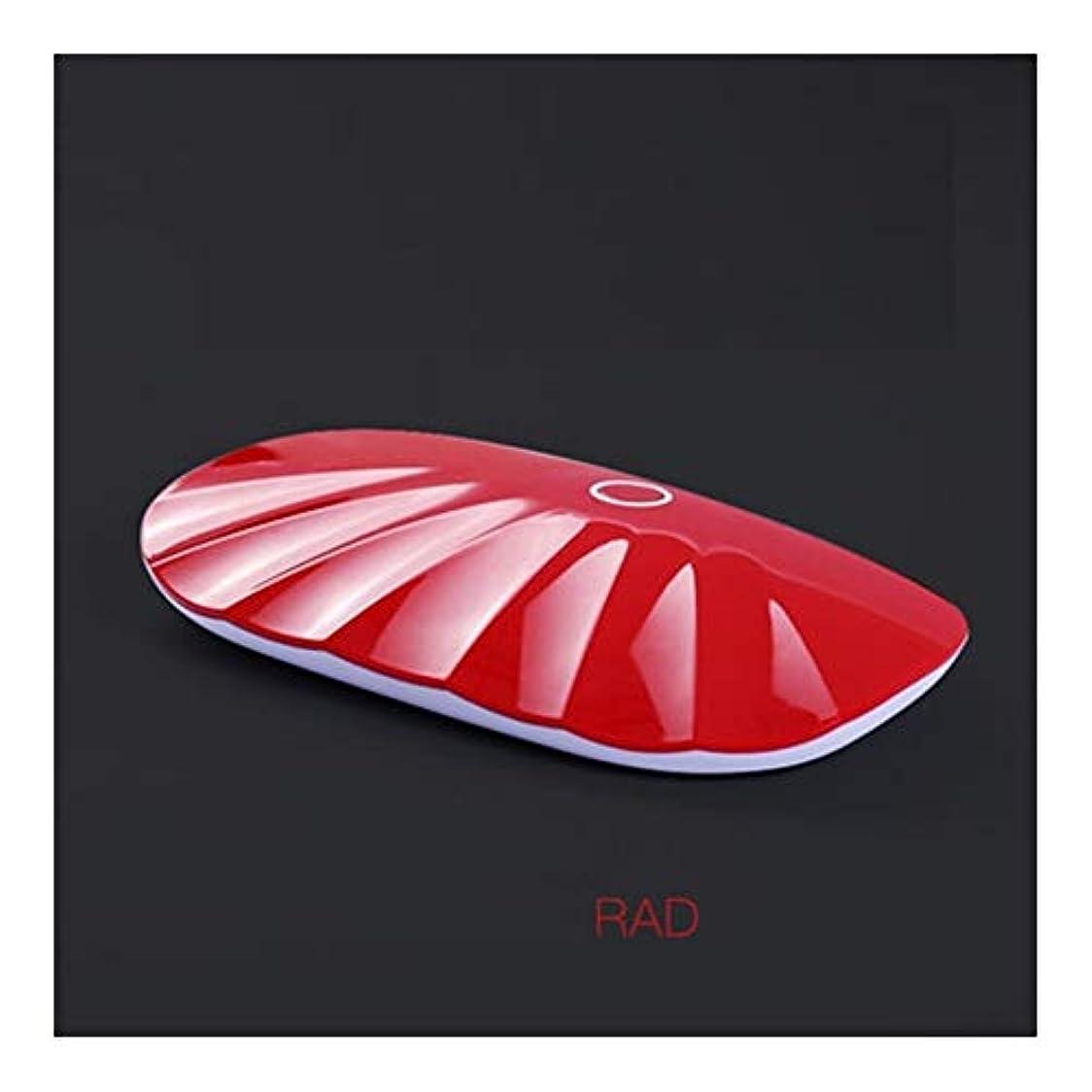 姪シフト運営LittleCat ミニポータブルLEDライトセラピー機ドライヤーネイルネイルUSBランプ照明ベーキングゴムトリートメント (色 : 赤)