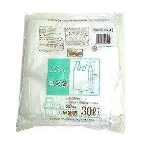 日本技研工業 とって付 ゴミ袋 半透明 30L 厚み0.025mm 結びやすく持ち運びやすい 厚くて丈夫 〔ケース販売〕 CG-4B 20枚入 20個セット